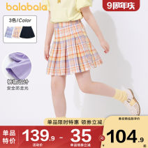 trousers Bala female 120cm 130cm 140cm 150cm 160cm 165cm Purple 00477 yellow 00433 dark blue 80821 summer shorts leisure time No model Culotte Leather belt middle-waisted blending Don't open the crotch Polyester 67.7% viscose 32.3% Class B Summer 2021 5, 6, 7, 8, 9, 10, 11, 13, 14