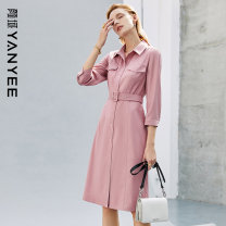 Dress Spring 2021 Pink [delivery within 30 days of pre-sale] S M L XL XXL Mid length dress singleton  three quarter sleeve commute middle-waisted Solid color Single breasted other routine Others 35-39 years old Type H Yan Yu Ol style Button 20S1I0016 91% (inclusive) - 95% (inclusive) polyester fiber