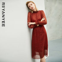 Dress Spring 2021 safflower S M L XL XXL Mid length dress singleton  Long sleeves commute stand collar middle-waisted Decor zipper A-line skirt other Others 35-39 years old Type A Yan Yu lady zipper 20P1I0071 More than 95% polyester fiber Polyester 100%