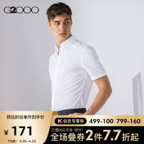 shirt Business gentleman G2000 routine Pointed collar (regular) Short sleeve Self cultivation go to work summer youth Cotton 60% polyester 40% 2019 Summer of 2019 Pure e-commerce (online only)