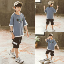 T-shirt Grey blue yellow Babybody 120cm 130cm 140cm 150cm 160cm 170cm male summer Short sleeve Korean version There are models in the real shooting nothing other other Other 100% X21231T Class B Summer 2021 Chinese Mainland Zhejiang Province Huzhou City