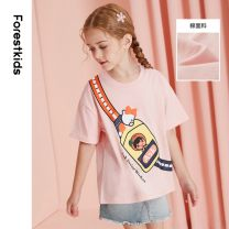 T-shirt Pink Forest kids 110cm 120cm 130cm 140cm 150cm 160cm 170cm female summer elbow sleeve Crew neck leisure time There are models in the real shooting nothing cotton other Cotton 100% FGSTR2596 Class B other Summer 2021 Six, seven, eight, nine, ten, eleven Chinese Mainland Zhejiang Province