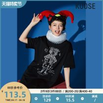 Dress Summer 2021 Black black spare S M L Short skirt singleton  Short sleeve commute Crew neck High waist other Socket other routine Others 18-24 years old Type H Kuose / wide Korean version KSB2103001 More than 95% cotton Cotton 100%