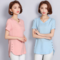 T-shirt White, pink, sky blue M,L,XL,2XL,3XL,4XL Summer of 2019 Short sleeve V-neck easy Medium length routine commute cotton 71% (inclusive) - 85% (inclusive) 40-49 years old Simplicity literature Solid color Button, fold