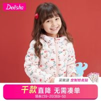 Down Jackets 90% White duck down female Deesha / Desha nylon have more cash than can be accounted for Detachable cap Zipper shirt other Class C Other 100% Polyamide fiber (nylon) 100% Winter of 2018 leisure time Chinese Mainland