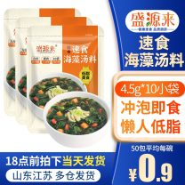 Instant soup Chinese Mainland 0532-58973372 45g packing Shandong Province Safety food additive Sheng Yuanlai Keep in a cool, dry and ventilated place Bagged Weihai City 5 people Once a week 1 week no