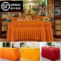 tablecloth Plush Simple and modern Solid color Jiade