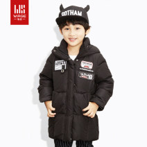 Down Jackets 80% White duck down Child male polyester fiber Medium length Detachable cap Zipper shirt other Polyester 100% Polyester 100% Autumn of 2018 3 years old, 4 years old, 5 years old, 6 years old, 7 years old, 8 years old, 9 years old, 10 years old leisure time Chinese Mainland