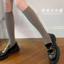 Socks / base socks / silk socks / leg socks female Other / other Average size Dark grey + black, dark grey + oats, oats + Mocha, 2 pairs of optional colors 2 pairs routine High tube Four seasons Simplicity Solid color cotton Leg shaping