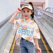 T-shirt White, yellow Paul Jacobs / Paul Jacobs 110cm,120cm,130cm,140cm,150cm,160cm female summer Short sleeve Crew neck Korean version There are models in the real shooting nothing other printing Other 100% K21683-586795 Class B other Chinese Mainland Shanghai Shanghai