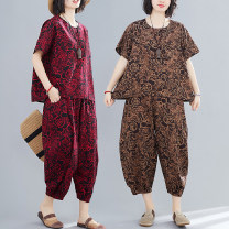 Fashion suit Summer 2021 M,L,XL,XXL Blue, red, caramel 25-35 years old 31% (inclusive) - 50% (inclusive) polyester fiber