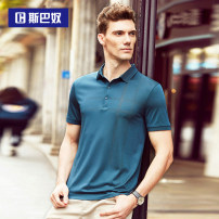 T-shirt ST19A1523F Polyester 46.9% Lyocell (Lyocell) 32.4% cotton 20.7% Summer of 2019 youth routine Business Casual Short sleeve routine daily Business gentleman standard Sparrow Lapel summer other other other other Non iron treatment 165 170 175 180 185 Blue green light purple