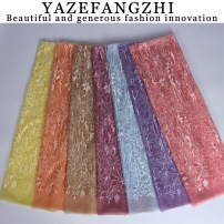 Fabric / fabric / handmade DIY fabric chemical fiber Yellow, orange, champagne, purple, light blue, violet, pink, white Loose shear piece Plants and flowers other clothing Japan and South Korea A4023 Guangdong Province Shantou City Chinese Mainland