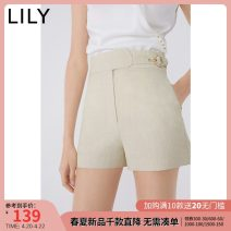 Casual pants 334 Irish Green 150/58A/XS 155/62A/S 160/66A/M 165/70A/L 170/74A/XL Summer 2020 shorts Pencil pants Natural waist commute routine 25-29 years old 96% and above 120229C5923 Lily / Lily Ol style zipper Polyester 100% Same model in shopping mall (sold online and offline)