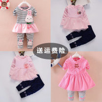 suit Other / other 73cm,80cm,90cm,100cm female spring and autumn leisure time Long sleeve + pants 2 pieces routine Socket nothing Cartoon animation cotton children Giving presents at school TZ-09 Cotton 90% bamboo fiber 10%