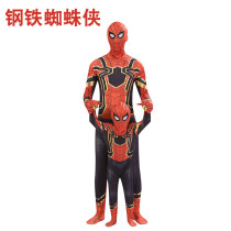 Clothes & Accessories Spiderman Iron Spider-Man Companion suit Iron Spider-Man Short-sleeved suit Hero return Companion suit short sleeved suit Venom Black Siamese suit Universal Halloween Movie characters 100-110
