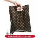 Gift bag / plastic bag Flat mouth 25 wide * 33 high 50
