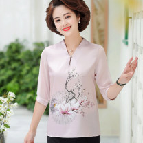 Middle aged and old women's wear Summer 2021 XL 2XL 3XL 4XL 5XL fashion T-shirt easy singleton  Decor 40-49 years old Socket moderate V-neck routine routine Ziji Button other Other 100% 96% and above Pure e-commerce (online only) 3 / 5 sleeve