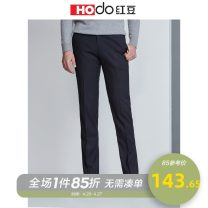 Western-style trousers Hodo / red bean Fashion City S4 29 30 31 32 33 34 35 36 38 40 HWN6K5670. trousers Polyester fiber 80% viscose fiber (viscose fiber) 19% polyurethane elastic fiber (spandex) 1% Slim fit Business Casual Autumn of 2019