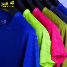 Quick drying T-shirt eight thousand eight hundred and sixty-six lovers One hundred and ninety-nine Male light blue male fruit green male royal blue male gray male Navy female rose red female fruit green female light blue Wolf claw snow 101-200 yuan M. L. XL. 2XL. 3XL. 4XL. Short sleeve Summer 2017