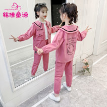 suit Mingjia fairy tales 110cm 120cm 130cm 140cm 150cm 160cm 170cm female spring and autumn Long sleeve + pants 2 pieces routine There are models in the real shooting Zipper shirt nothing other other other Cotton 100% Spring 2021