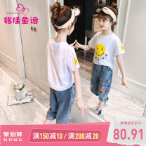 suit Mingjia fairy tales Pure white rose pink light purple comfortable fashion 110cm 120cm 130cm 140cm 150cm 160cm 170cm female summer Short sleeve + pants 2 pieces routine There are models in the real shooting Socket nothing other other CFW1202TZ031 other Other 100% Summer 2021