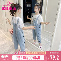 suit Mingjia fairy tales Denim blue is elegant, fashionable and comfortable 110cm 120cm 130cm 140cm 150cm 160cm female summer Short sleeve + pants 2 pieces routine There are models in the real shooting Socket nothing other other W1202TZ129 other Other 100% Summer 2021