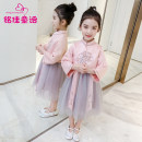 suit Mingjia fairy tales 110cm 120cm 130cm 140cm 150cm 160cm female spring and autumn Long sleeve + skirt 2 pieces routine There are models in the real shooting Zipper shirt nothing other other other Cotton 46% others 54% Spring 2021