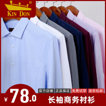 shirt Business gentleman Kin don / Jindun 38(170/84A),39(170/88A),40(175/92A),41(175/96A),42(178/100A),43(180/104B),44(185/108A) Thin money square neck Long sleeves standard go to work Four seasons Kin don1036 long sleeve middle age Polyester 60% cotton 40% Basic public 2021 oxford No iron treatment