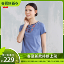 Middle aged and old women's wear Summer of 2019 Dark blue violet M L XL 2XL 3XL 4XL ethnic style T-shirt easy singleton  Flower and bird pattern 40-49 years old Socket thin Crew neck routine KPA07006 Sunflower Embroidery modal  31% (inclusive) - 50% (inclusive) Short sleeve