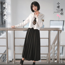 student uniforms Summer of 2019, autumn of 2019 S,M,L,XL Long sleeves solar system skirt 18-25 years old Xiaojin polyester 31% (inclusive) - 50% (inclusive)