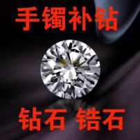 Bracelet 1.00-9.99 yuan Silverware 3.5mm drill 4.0mm drill transparent glue Silver plating