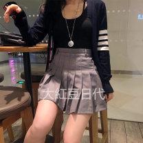 skirt Spring 2021 0,1,2,3 White, gray, black Thom Browne