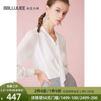 shirt white 155/36/S 160/38/M 165/40/L 170/42/XL 175/44/XXL Spring 2020 polyester fiber 96% and above Long sleeves Versatile Regular other Socket routine Solid color 35-39 years old Straight cylinder Bblluuee / pink and blue wardrobe 501C002. Splicing ribbon Polyester 100%