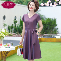 Middle aged and old women's wear Summer 2021 Purple red XL (recommended 90-110 kg) 2XL (recommended 110-125 kg) 3XL (recommended 125-135 kg) 4XL (recommended 135-145 kg) 5XL (recommended 145-160 kg) fashion Dress easy singleton  Solid color 40-49 years old Socket V-neck routine AMYFA201 Aimuyi belt