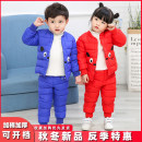 Cotton padded jacket neutral nothing Cotton 96% and above Yimi sunshine Red, pink, sapphire, dark blue Size 90 (height 75-85cm, open range), size 100 (height 85-95cm, open range), Size 110 (height 95-105cm, open range), Size 120 (height 105-115cm), Size 130 (height 115-125cm) routine Single breasted