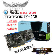 Graphics card Other / other brand new 1 year DVI GDDR5 128bit PCI-E 16X 28NM Other GTX1050 2GB