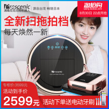 sweeping machine Proscenic / pusanik 0.8L 9cm 3000mAh Gold 790t gold Smith Rose Gold Floor sweeping robot Planning style Trailing suction yes Mechanical + electronic double layer protection Yes Taiwan rose gold combination Yes 10-180㎡ nothing Proscenic / jingyuanfeng Taiwan Mei Yes 12 months