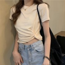 T-shirt Apricot, white, pink, green, black, plum, haze blue Average size Summer 2020 Short sleeve Crew neck Self cultivation have cash less than that is registered in the accounts routine commute cotton 86% (inclusive) -95% (inclusive) 18-24 years old Korean version youth Solid color fold