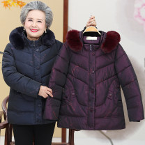 Middle aged and old women's wear Winter of 2019 XL (recommended 90-105 kg), XXL (105-115 kg recommended), 3XL (115-130 kg recommended), 4XL (130-145 Jin recommended), 5XL (145-155 Jin recommended) leisure time Cotton easy singleton  other Over 60 years old Cardigan thick Hood routine routine pocket