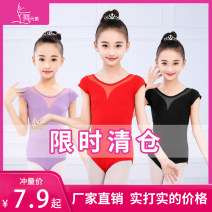 Children's performance clothes female 100 for 80-100cm, 110 for 100-110cm, 120 for 110-120cm, 130 for 120-130cm, 140 for 130-140cm, 150 for 140-150cm, 160 for 150-160cm, 170 for 160-170cm Dance elements Class B J0158+5260 nation Cotton 95% polyurethane elastic fiber (spandex) 5%