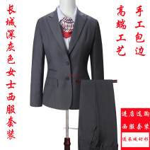 suit Autumn 2016 Great Wall new version one piece top (female), Great Wall old version one piece top (female) XXS,XS/155,S/160,M/165,L/170,XL/175,2XL/180,3XL/185 Long sleeves Medium length Self cultivation tailored collar Single breasted Original design other Solid color polyester fiber Other / other