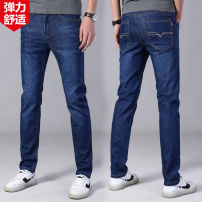 Jeans Youth fashion Others 28,29,30,31,32,33,34,36,38,40 021 blue, 021 black, 008 blue, 008 black, 009 blue, 009 black thick Micro bomb Regular denim trousers Cotton 73% polyester 24.2% viscose (viscose) 1.4% polyurethane elastic (spandex) 1.4% winter Large size middle-waisted Loose straight tube