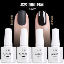 Nail color Normal specification Gaoy / Goya China no Other nail products Any skin type 3 years 7.3g 2018