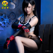 Cosplay women's wear suit Customized Over 14 years old Full set (message shoe size), full set without shoes, vest, gloves (including bracelet), leather skirt + strap + belt, socks, wristband components + hair ring, shoes (message shoe size), wig 88 yuan game The show of man Japan Final fantasy series