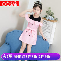 Dress Navy Pink Yellow Diandian Xili female [size 120 suggested height 105cm-115cm] [size 130 suggested height 115cm-125cm] [size 140 suggested height 125cm-135cm] [size 150 suggested height 135cm-145cm] [size 160 suggested height 145cm-155cm] Other 100% summer leisure time Skirt / vest Solid color