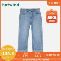 Jeans Summer 2020 28 light orchid 25 26 27 28 29 trousers Natural waist Straight pants routine 18-24 years old washing Cotton denim light colour F06W0204 Hot wind 96% and above Cotton 100% Same model in shopping mall (sold online and offline)