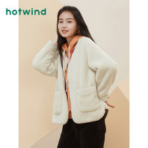 woolen coat Winter 2020 S M L XL 03 Beige 16 light brown polyester 95% and above routine Long sleeves Sweet zipper routine Crew neck F07W0401 Hot wind 18-24 years old pocket polyester fiber Polyester 100% Same model in shopping mall (sold online and offline) college