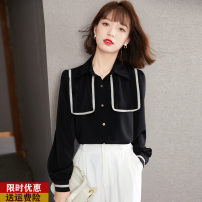 Lace / Chiffon Spring 2021 White, black S,M,L,XL,2XL Long sleeves Versatile Cardigan singleton  easy other Solid color 25-29 years old 81% (inclusive) - 90% (inclusive)