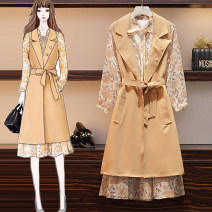 Women's large Autumn 2020 Khaki suit L [recommended 90-100 kg], XL [recommended 100-120 kg], 2XL [recommended 120-140 kg], 3XL [recommended 140-160 kg], 4XL [recommended 160-180 kg] Other oversize styles Two piece set commute easy moderate Cardigan Long sleeves Solid color Korean version other other